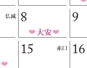 ハート小小[1-1].ps